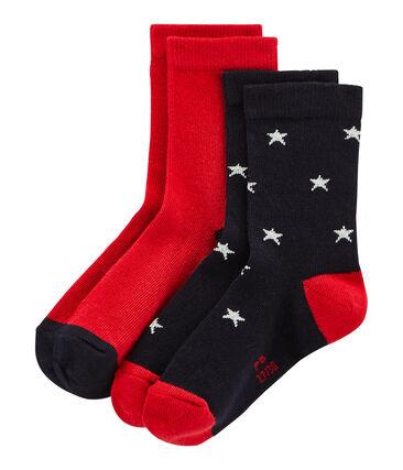 Pack of 2 Pairs of Boys' Socks