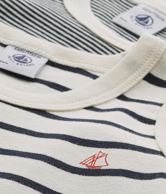 Boys' Striped Vests - 5-Piece Set . set