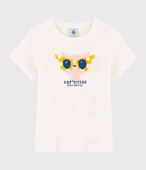 Girls' Short-Sleeved Cotton T-Shirt Marshmallow white