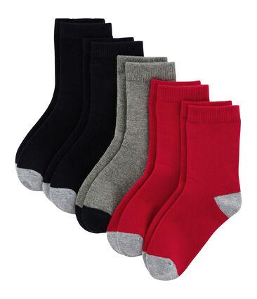 Boys' Socks - 5-Piece Set