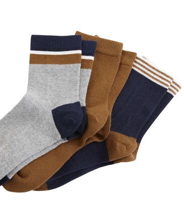 Boys' Socks - 3-Piece Set
