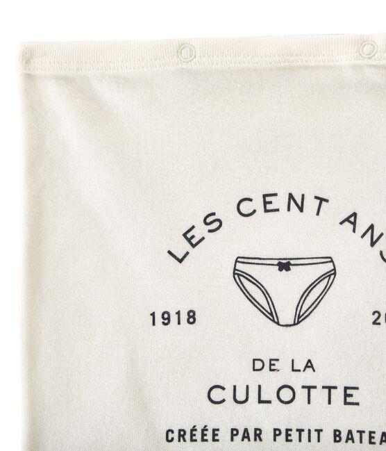 Pochon 100 ans de la culotte Petit Bateau Coquille beige