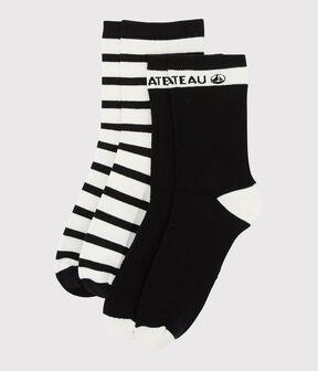 Set of 2 pairs of socks SMOKING