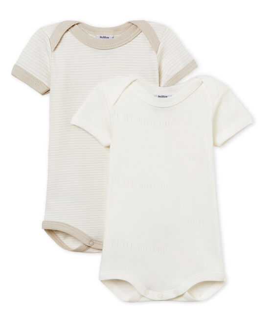 Baby Boys' Short-Sleeved Bodysuit - Set of 2 . set