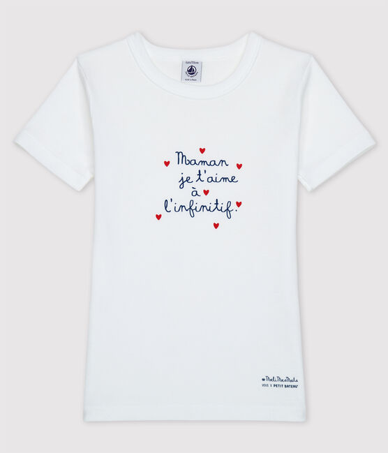 MéliMesMots Children's T-Shirt . set