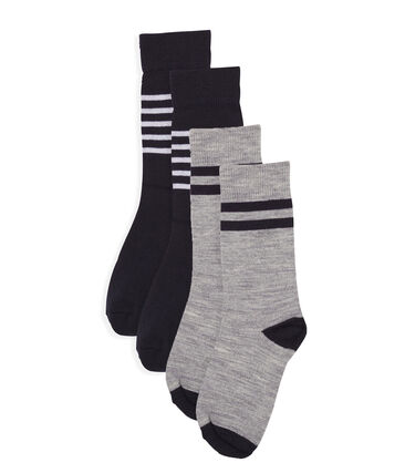 Boys' Long Warm Socks - 2-Piece Set