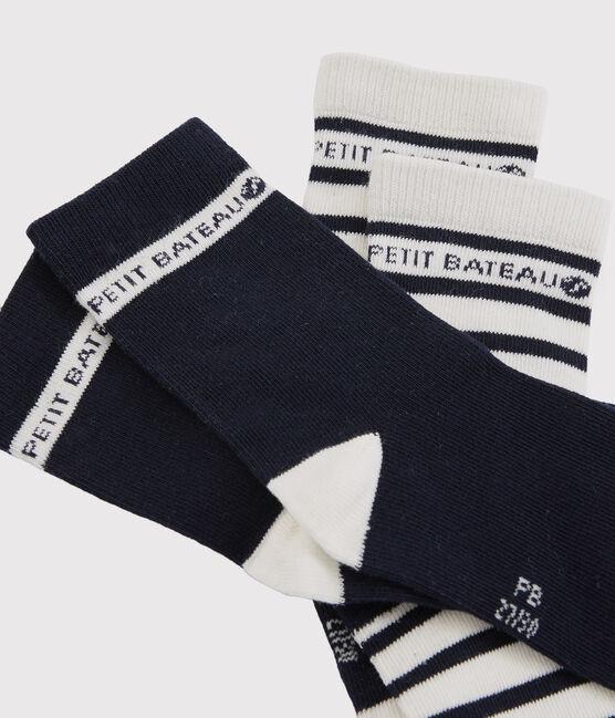 Children's Unisex Socks - 2-Pack . set
