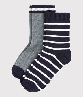 Boys' Socks - 5-Pack . set