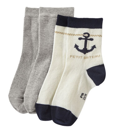 Set of 2 pairs of boy's socks
