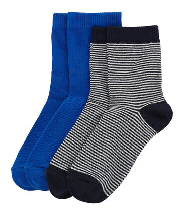 Set of 2 pairs of boy's socks