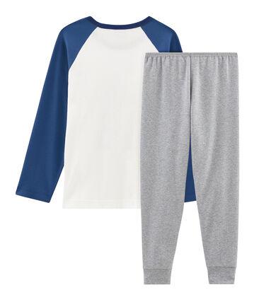 Boys' Ribbed Pyjamas