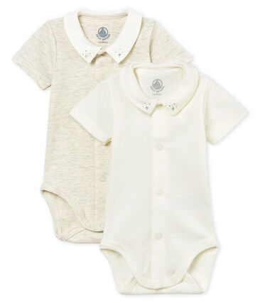 Baby boys' short-sleeved bodysuit – 5-piece set