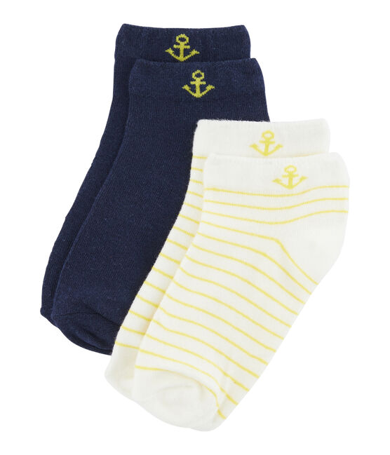 Set of 2 pairs of socks for boys Marshmallow white