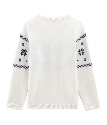 Unisex Children's Cardigan Marshmallow white / Multico white