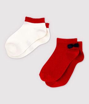 Girls' Ankle Socks - 2-Pack . set