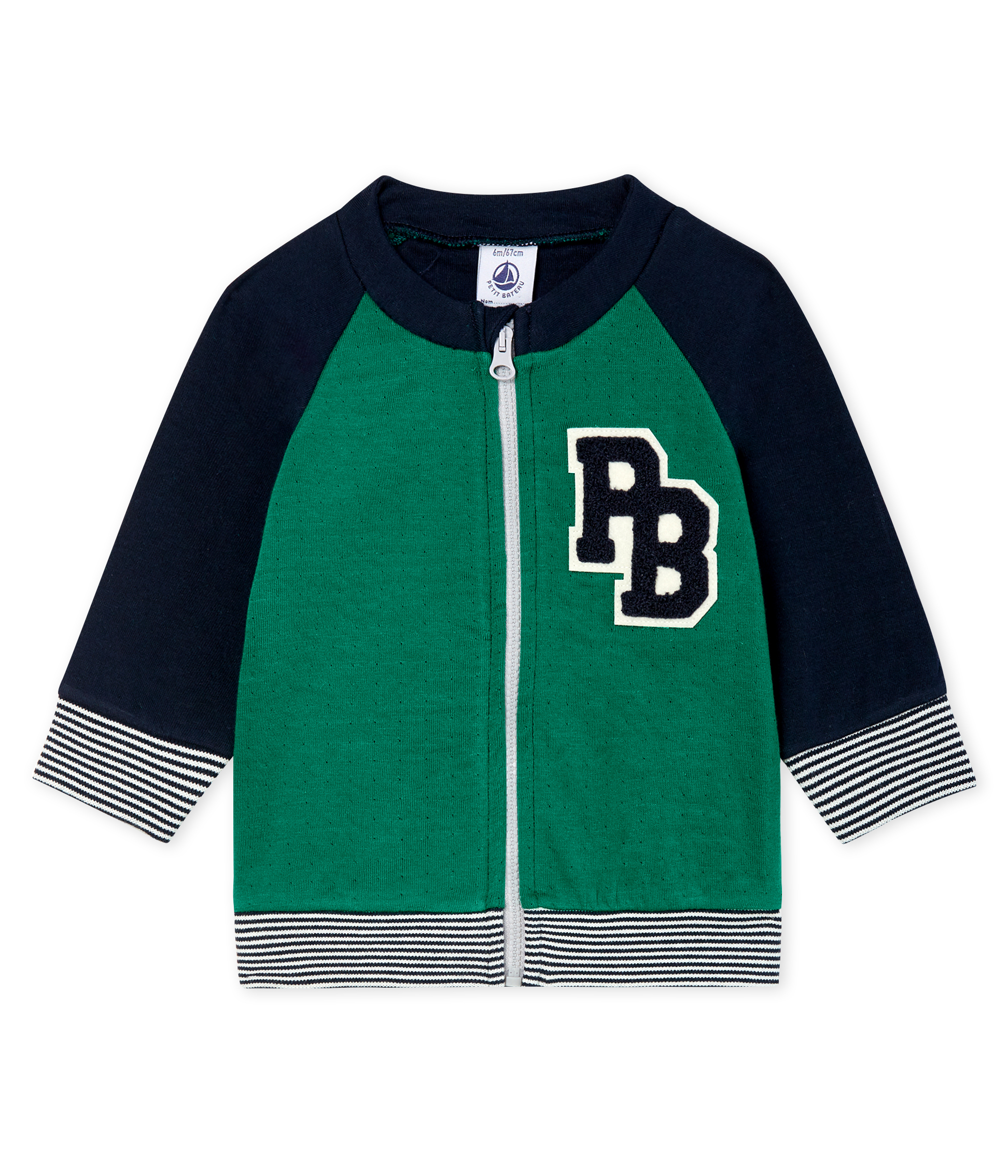 Baby Boys' Zip-Up Tube Knit Cardigan